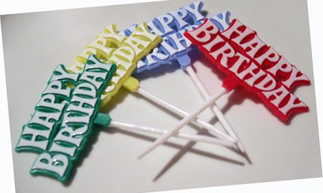 andrak_birthday.jpg